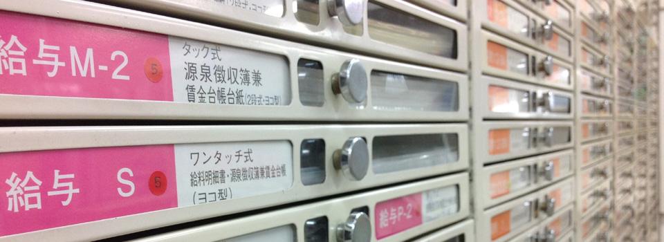 渋谷・宮益坂の文具店(アスクル代理店)つばめや